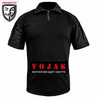Рубашка тактическая короткий рукав (VENDETTA) Black