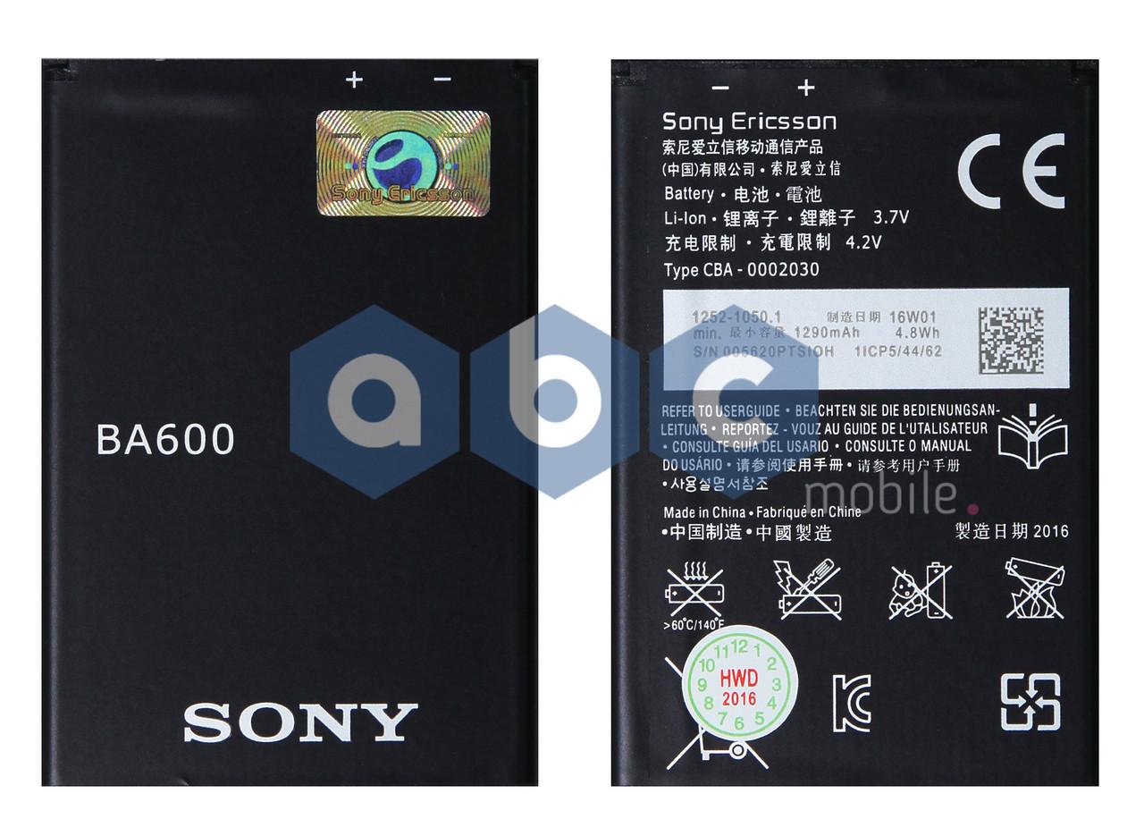 Аккумулятор Sony BA600 Sony Xperia ST25, ST25i