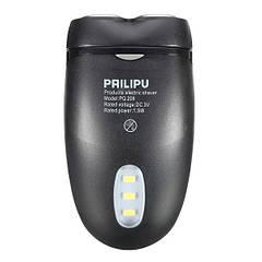 Электробритва-мини Pailipu PQ-206 на батарейках с фонариком