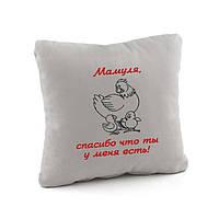 Подушка подарочная для женщин «Мамуля, спасибо. что ты у меня есть!» флок