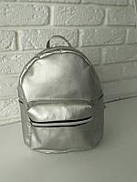 """Стильный серебристый рюкзак """"Ксена Silver """", фото 1"""