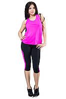 Женский костюм для спорта (42,44,46,48,50) (розовый) спортивная одежда для йоги и фитнеса