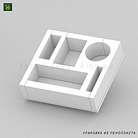 Ложемент- упаковка из пенопласта