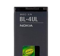 Аккумулятор Nokia BL-4UL(1050 mah) N225