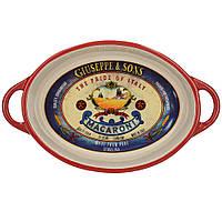 Блюдо для запекания CT GOURMET CHEESE 5214466