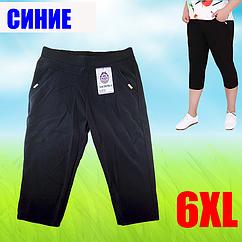 Бриджи женские с карманами Ласточка A459-705 синие 6xl/58 ЛЖЛ-3049