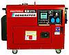 Дизельный однофазный генератор 9.8 Квт (Германия)