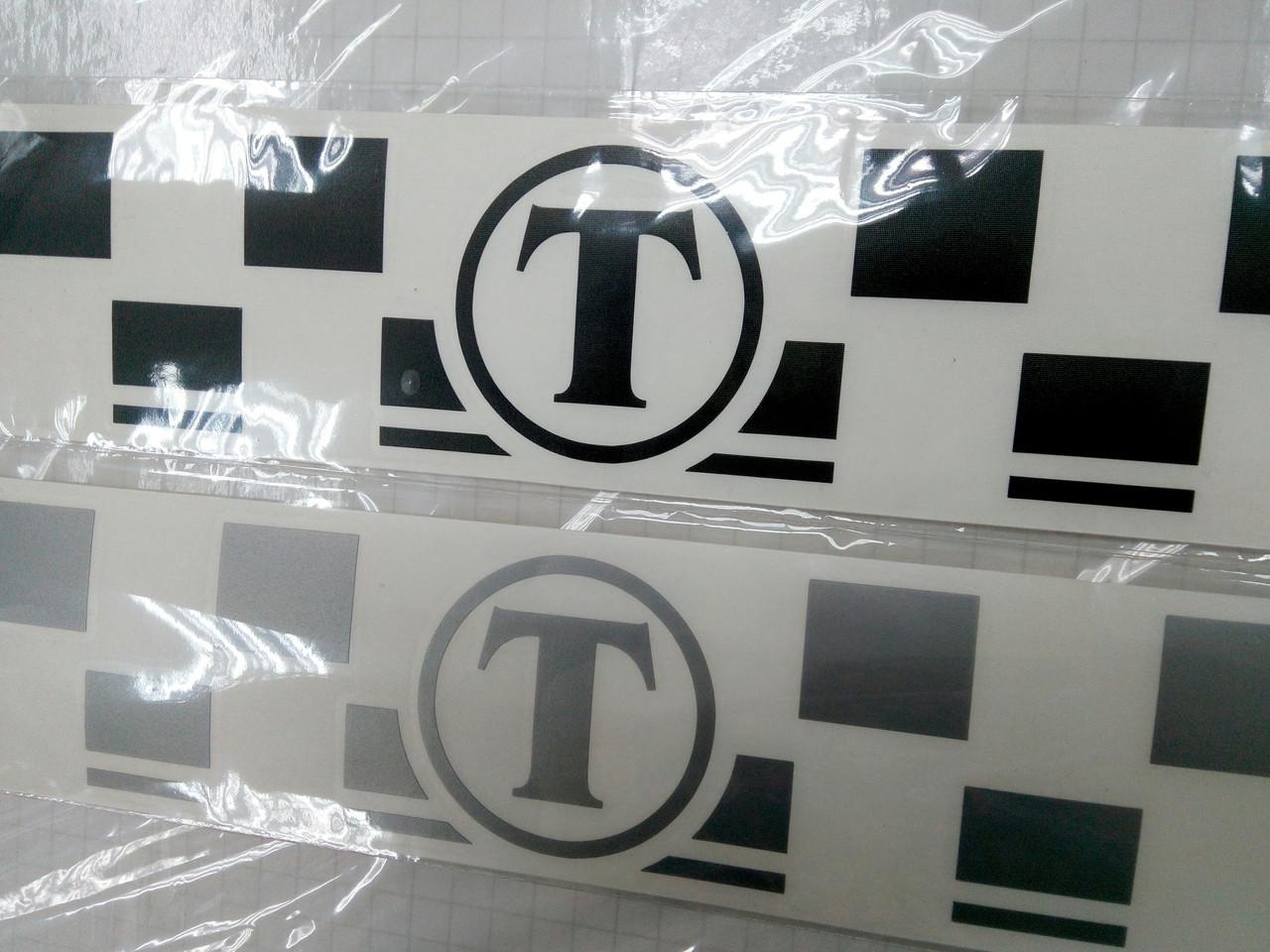 Виниловая наклейка TAXI  40х7 см