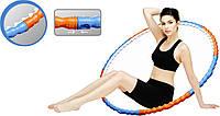 Обруч массажный Health Hoop New Body Health Hoop