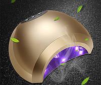 UV LED лампа светодиодная  48 Вт золотая ( Без коробки) новая