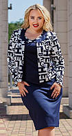 Костюм пиджак и платье батал  ат1019, фото 1