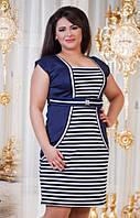Платье в полоску батал  ат1038, фото 1