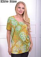 Свободная футболка блузка большого размера Производитель ТМ Elite Size Поставщик Украина Россия СНГ р.50-60