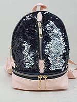 Рюкзак с паетками., фото 1