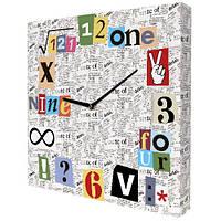 Настенные часы Ребус