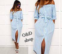 Платье миди модное в полоску с открытыми плечами разные цвета Smc2338, фото 1