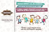 День защиты детей 1.06.2018