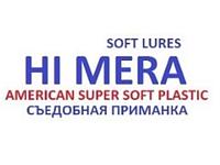 Съедобные приманки Hi Mera American Super Soft Plastic