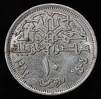 Монета Египта 10 пиастров 1984 г.