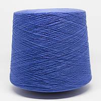 Пряжа Compact, синий (100% хлопок; 1667 м/100 г)
