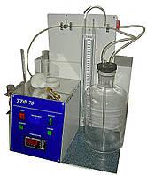 Установка УТФ-70 для определения предельной температуры фильтруемости на холодном фильтре