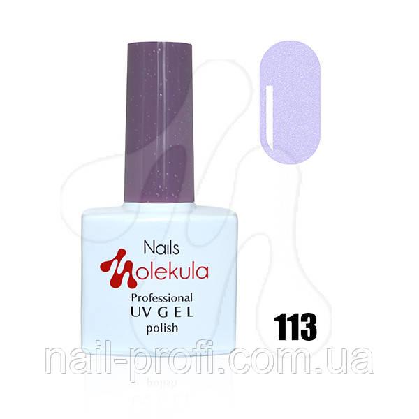 № 113 Фіолетовий перламутр