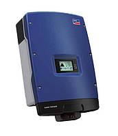 Інвертор мережевий SMA Sunny Tripower STP 10000TL-20