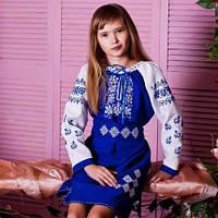 Вишитий костюм-плаття Виноград (2-11років  габардин), фото 1