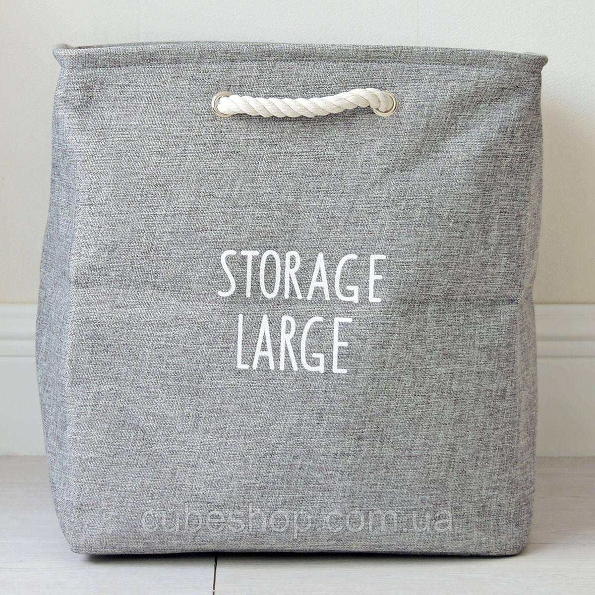 Корзина для белья и игрушек Storage gray big