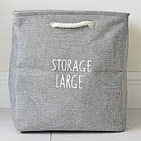 Корзина для белья и игрушек Storage gray big, фото 1