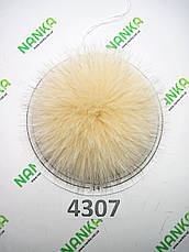 Меховой помпон Песец, Телесный, 13 см, 4307, фото 2