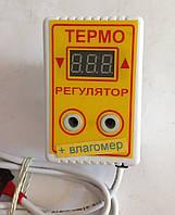 Цифровой регулятор температуры с влагомером цтрв (розеточный) для инкубаторов и теплиц, фото 1