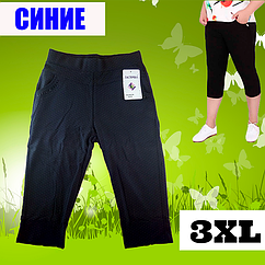 Бриджи женские с карманами Ласточка A460-706 синий 3xl/52 ЛЖЛ-3058