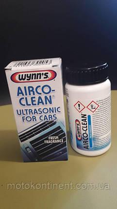 Очиститель кондиционера Wynn's Airco-clean  Очищает систему кондиционирования воздуха, фото 2