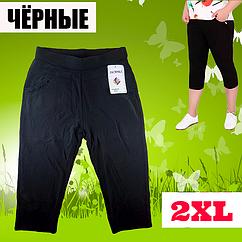 Бриджи женские с карманами Ласточка A460-706 чёрный 2xl/50 ЛЖЛ-3060