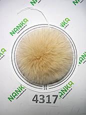 Меховой помпон Песец, Телесный, 11 см, 4317, фото 3