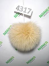 Меховой помпон Песец, Телесный, 11 см, 4317, фото 2