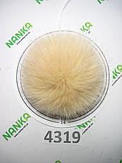 Меховой помпон Песец, Телесный, 12 см, 4319, фото 2