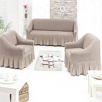 Чехол на диван и 2 кресла Турция с оборкой DO&CO Кофе (Цвета Разные)