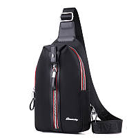 Сумка рюкзак через плечо черная