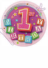 Вафельная картинка 1 Birthday
