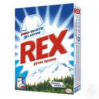 Стиральный порошок Rex ручная стирка 350г