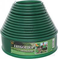 """Садовый бордюр """"Екобордюр"""" тип3 (10м) зелёный"""