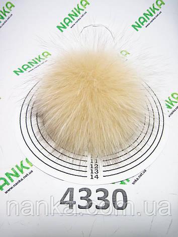 Меховой помпон Песец, Телесный, 10 см, 4330, фото 2