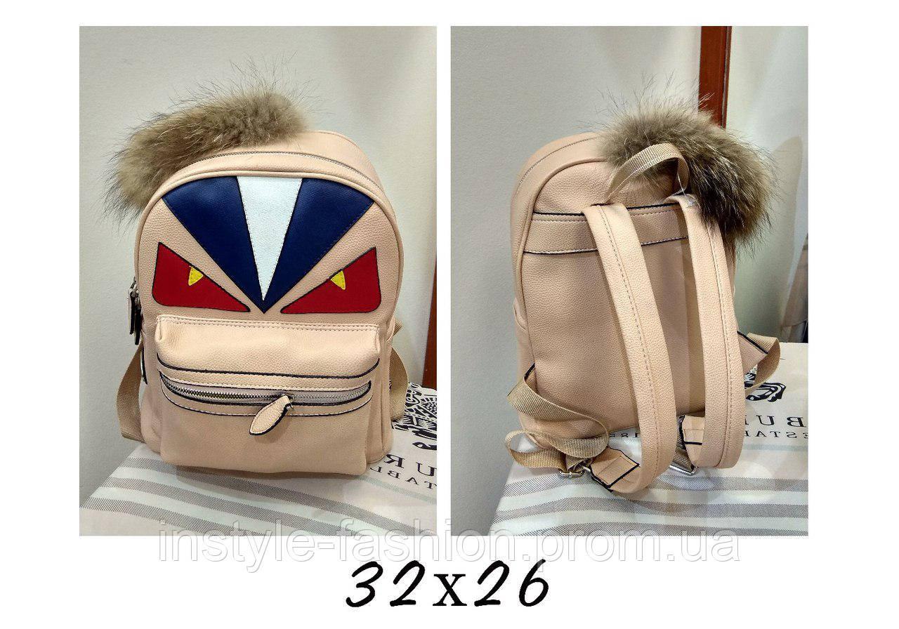 Рюкзак брендовый Fendi Фенди с глазами цвет пудра