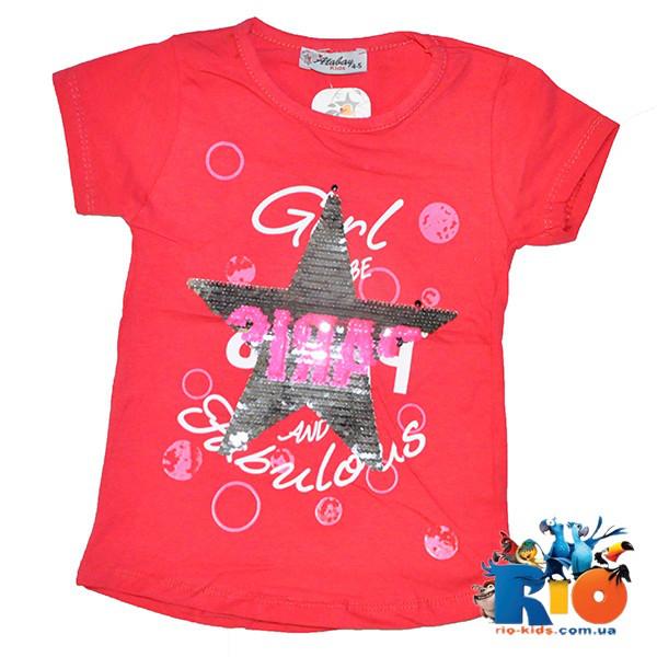 Летняя трикотажная футболка