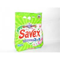 Стиральный порошок Savex автомат 1.2 кг