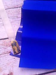 Фольга переводная матовая синяя