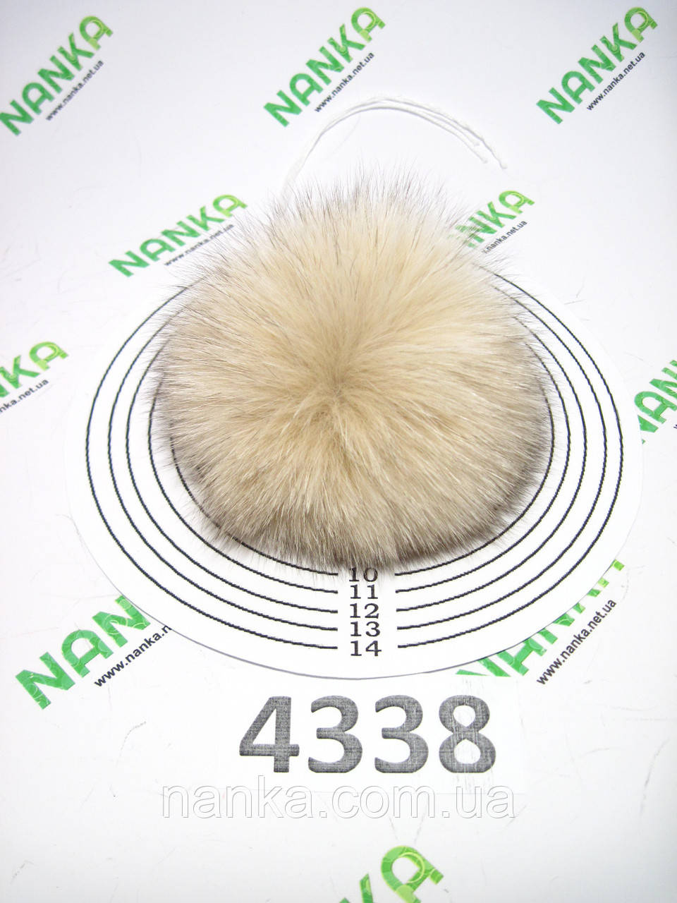 Меховой помпон Песец, Телесный, 9 см, 4338