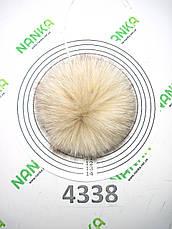 Меховой помпон Песец, Телесный, 9 см, 4338, фото 2